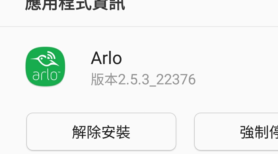 Arlo Pro 2 Doesn't Display The Microphone Button I    - Arlo